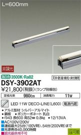 DSY-3902AT