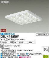 DBL-4448NW