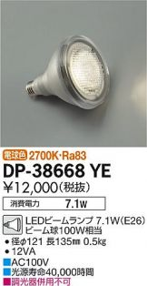 DP-38668YEDS