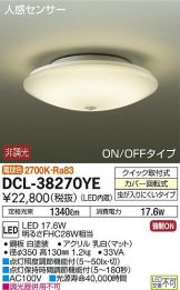 DCL-38270YEDS