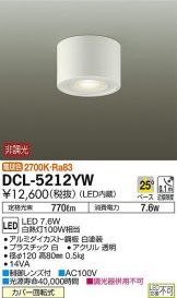 DCL-5212YW