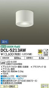 DCL-5213AW