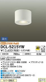 DCL-5215YW