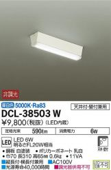 DCL-38503WDS