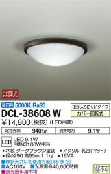 DCL-38608WDS
