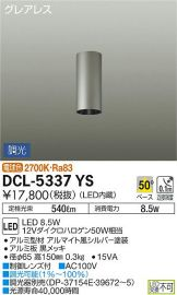 DCL-5337YS