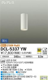 DCL-5337YW