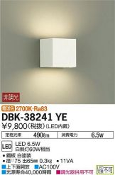 DBK-38241YEDS