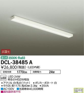 DCL-38485A