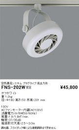 FNS202W