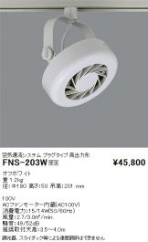 FNS203W