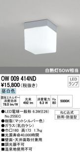OW009414ND