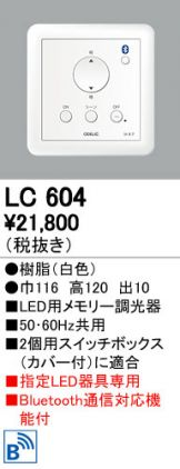 LC604