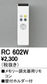 RC602W