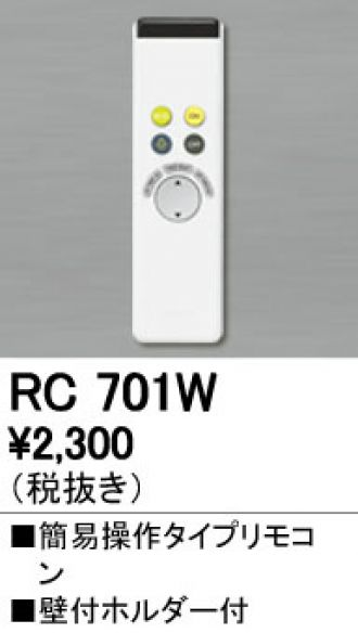 RC701W