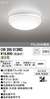 OW269013WD