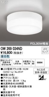 OW269034ND