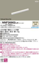 NNF26902LZ9