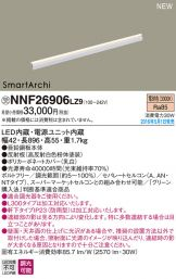 NNF26906LZ9