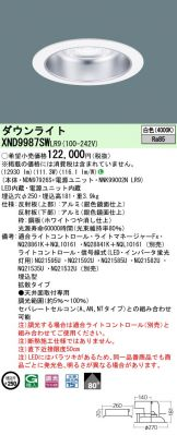 XND9987SWLR9