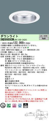 XND9989SWLR9