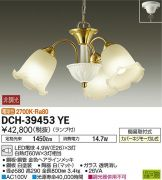 DCH-39453YEDS