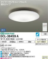 DCL-38459A