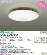 DCL-39679A
