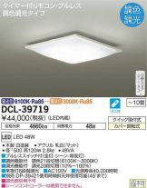 DCL-39719DS