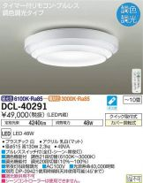 DCL-40291DS