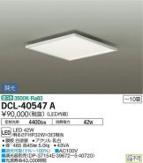 DCL-40547A