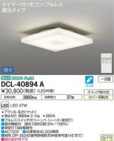 DCL-40894A
