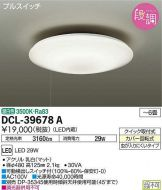DCL-39678A