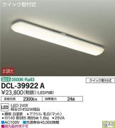 DCL-39922A