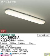 DCL-39923A