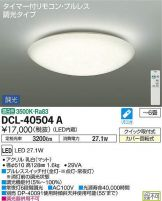DCL-40504A