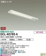 DCL-40785A