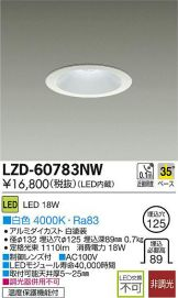 LZD-60783NW
