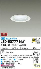 LZD-60777NW