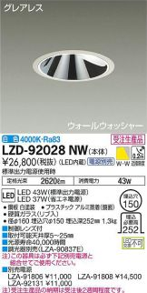 LZD-92028NW