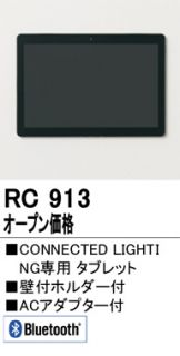 RC913