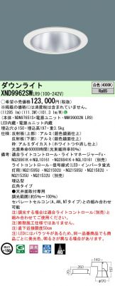 XND9962SWLR9