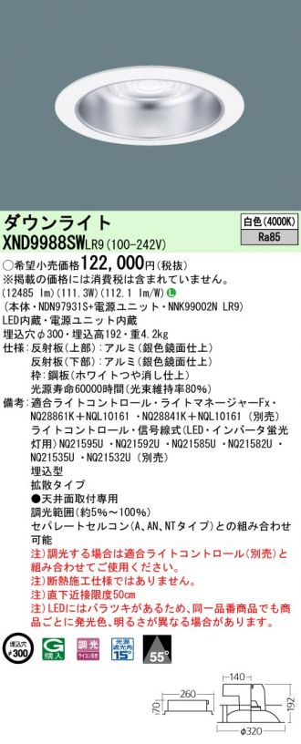 XND9988SWLR9
